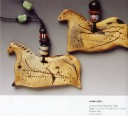 lascaux-horses