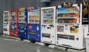 vending-machines1