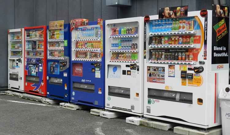 vending machine spreadsheet