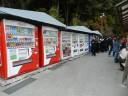 vending-machines2