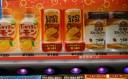 vending-machines3