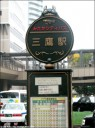 ghibli-bus-stop