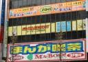 manboo-yahoo-logo