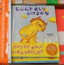 poop-book5