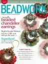 beadwork-magazine
