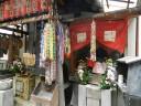 crane-shrine1
