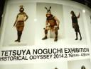 gallery-exhibition1