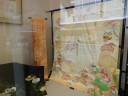 kimono-fabric