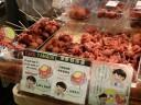 nishiki-fish-market1