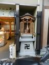 shrine-swastika