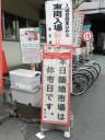 tsukiji-market1