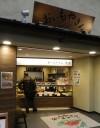 sweet-potato-shop